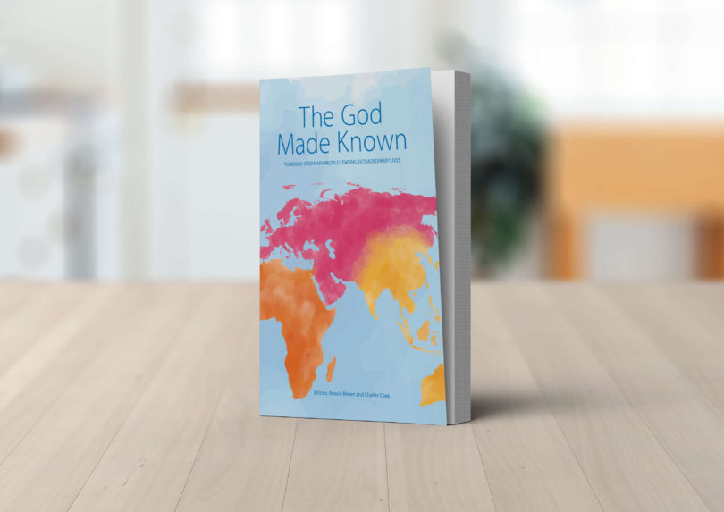 The God Made Known, Now Available: The God Made Known