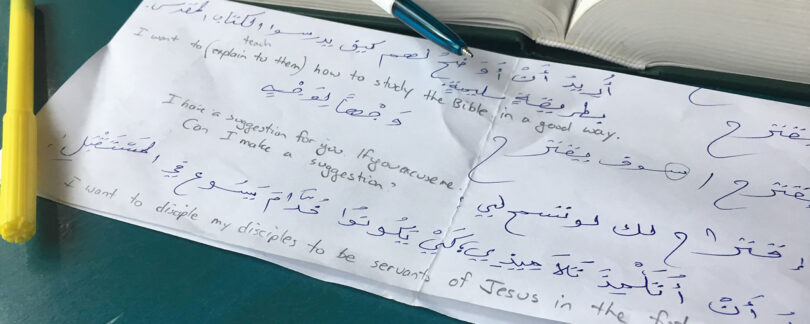 Arabic text translated to English on a piece of paper.